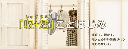 Kotohajime_title_img1