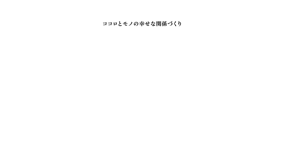 10NET イメージ